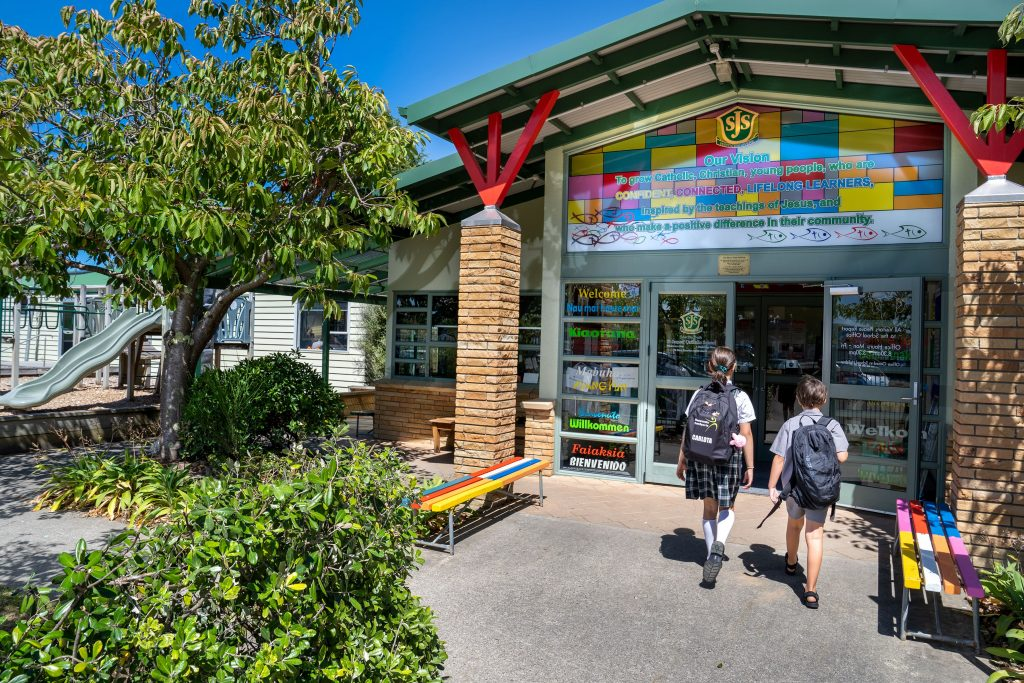Our Vision, St James' Catholic School Palmerston North